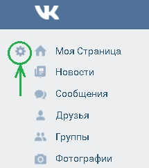 """настроить кнопку """"мои документы"""" новый вк"""